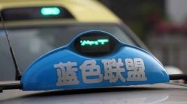 Paiement mobile: la bataille entre Tencent et Alibaba fait rage