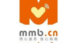 Tencent investit dans Maimaibao
